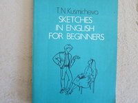 Sketches in englich for beginners. T.N.Kusmicheva.