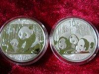 Parduodu Gryno sidabro Kinietiškas monetas su Pandomis..