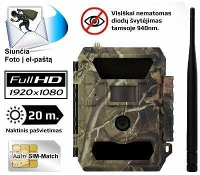 Žvėrių stebėjimo kamera