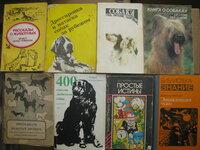 Knygos rusų kalba apie šunis