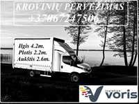 Baldų pervežimas Austrija - Lietuva +37067247506 Perkraustymai
