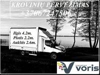 Parodų įrangos pervežimas LIETUVA-EUROPA-LIETUVA +37067247506