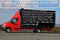 Perkraustymo Paslaugos , Vietiniai pervežimai,  krovinių perve