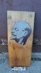Leninas 1