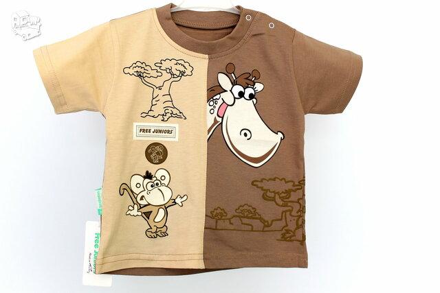 Nauji sportiniai ir kt. marškinėliai vaikams. Išpardavimas.