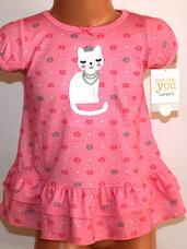 Puošnios Palaidinės/marškinėliai 9-18 mėn. mergaitėms