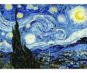 """Tapybos pagal skaičius rinkinys """"The Starry Night"""""""