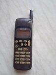 Nokia nhe-5sx