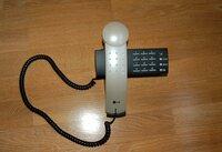 LG GS-635 telefonas