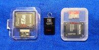 16 GB 8 GB micro sd korteles (pasirinktinai)