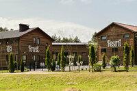 Vila Forest Resort - Ramybės Oazė