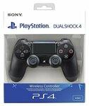 Sony Playstation 4 V2 pultelis, tvarkingas, kaina 39