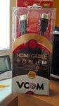 3 m HDMI kabelis