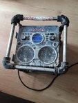 Bosch  radija