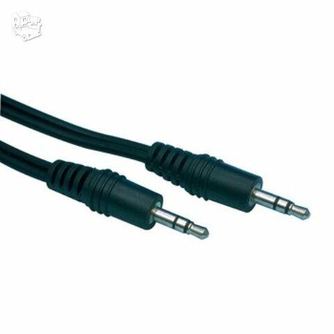 3.5 / 3.5 MM 31 CM audio kabeliai
