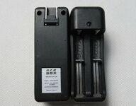 Naujas dvigubas pakrovėjas akumuliatoriams baterijoms 16340